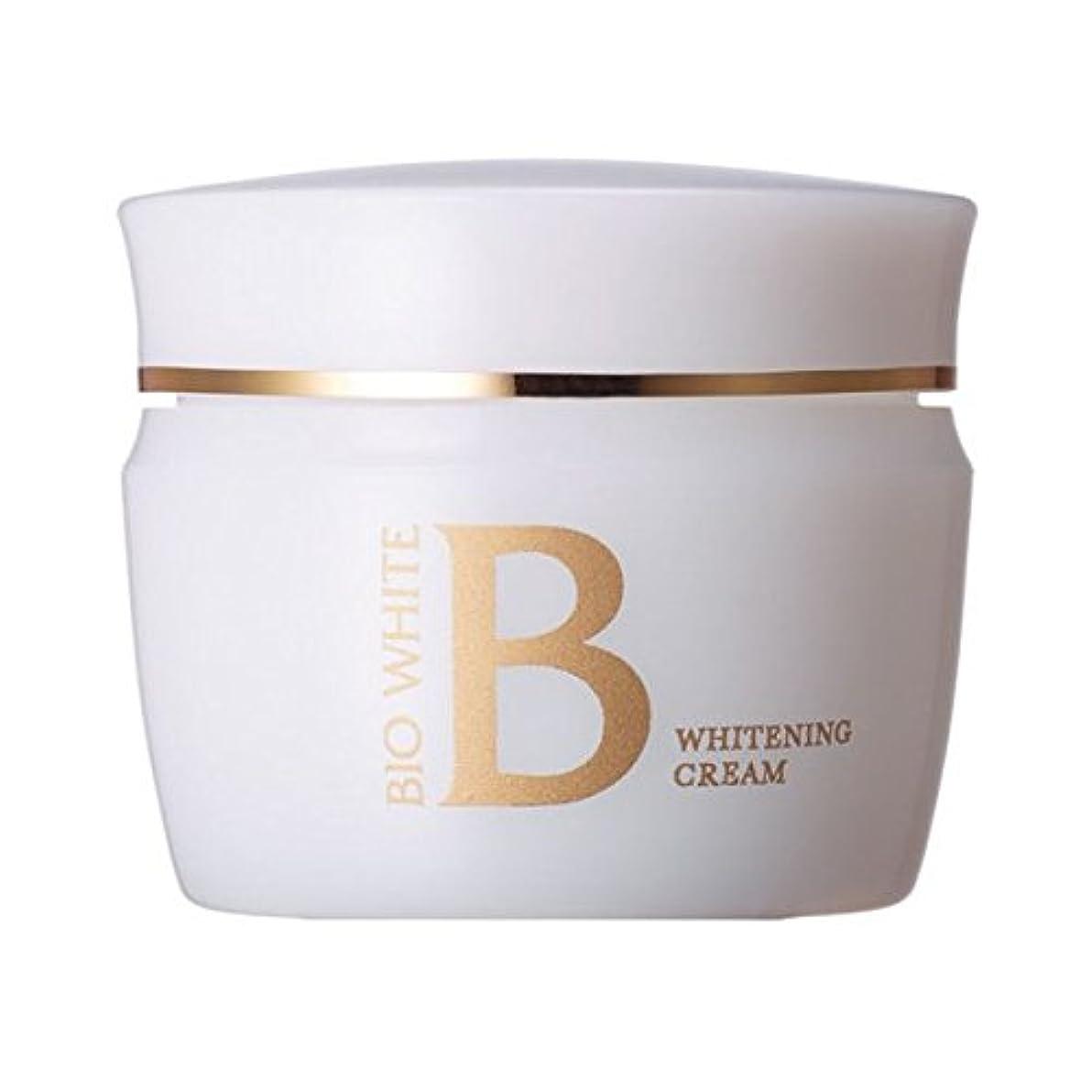 引き算哲学的会社エビス化粧品(EBiS) ビーホワイトクリーム40g