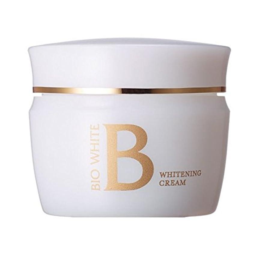もし回転たくさんエビス化粧品(EBiS) ビーホワイトクリーム40g トラネキサム酸配合 美白クリーム フェイスクリーム