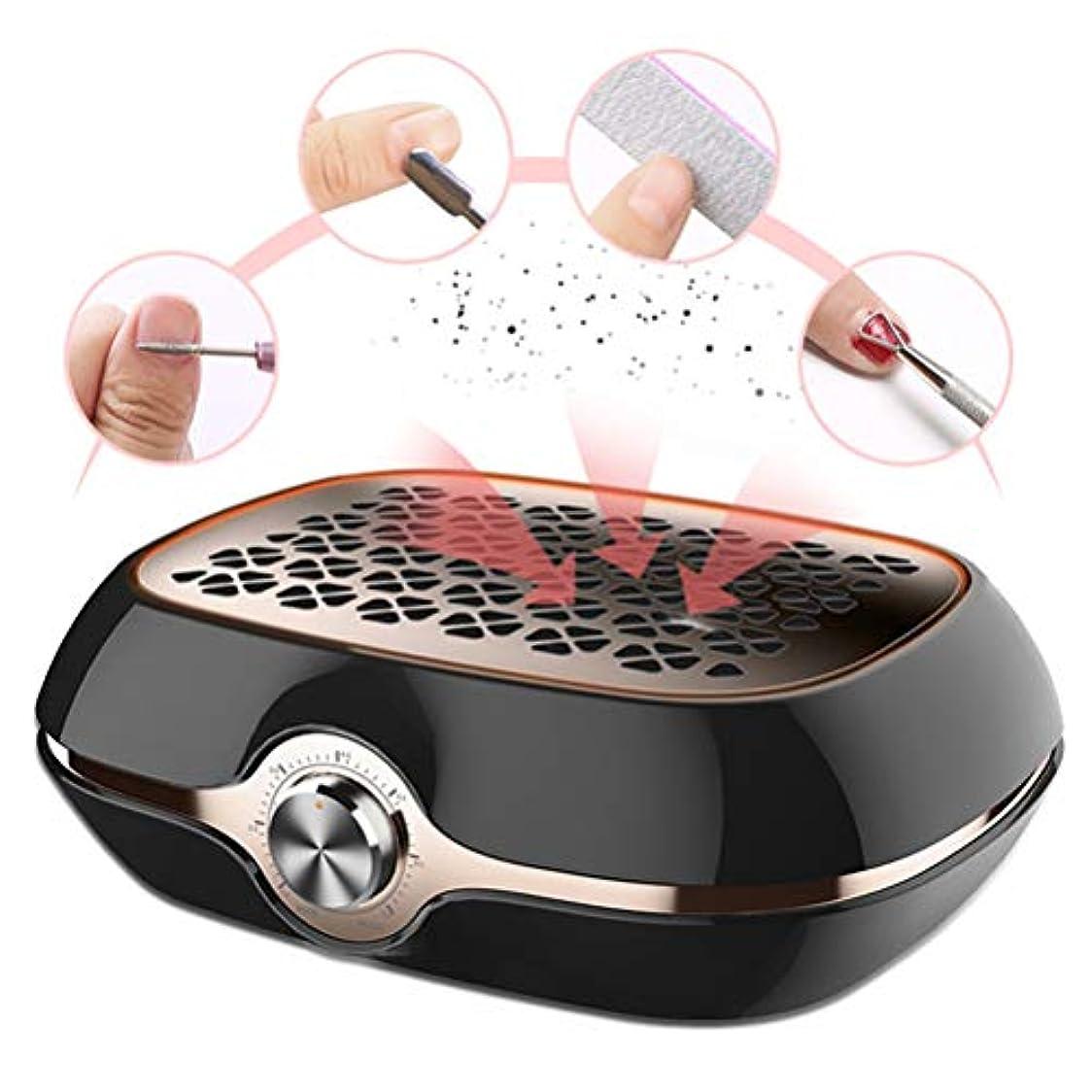 お金ゴムフェード尾サロンホームマニキュアツールのファインフィルターネイル集塵機とミュートネイル掃除機ハイパワーアジャスタブルスピード