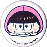 おそ松さん もちっとマスコット アニメイト BOX購入特典 缶バッジ おそ松