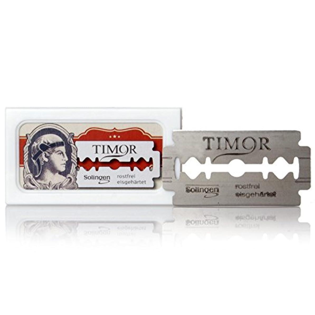 名門今整然としたTimor - razor blades, stainless, 10 pieces