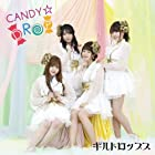 CANDY☆DROP