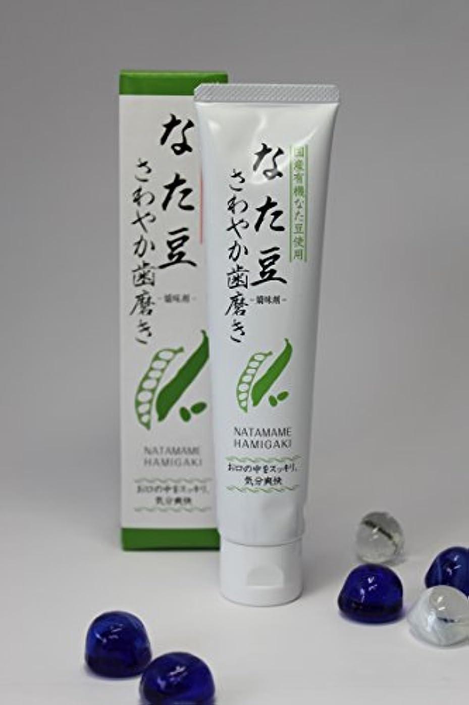 ガチョウ要旨ささやきアスカ(大阪) なた豆さわやか歯磨き 120g