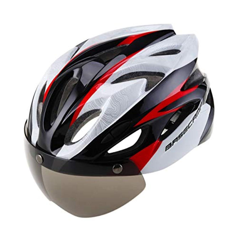 不利訪問性格DeeploveUU ファッション自転車ヘルメットサイクルヘルメット調節可能なスラッシャ付き取り外し可能ライナー付き水と防塵カバー