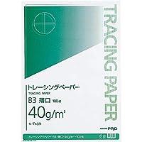 コクヨ ナチュラルトレーシングペーパー 薄口 無地 B3 100枚 セ-T43N 【まとめ買い3冊セット】