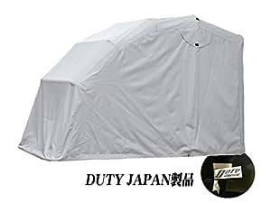 限定価格 DUTY JAPAN 開閉式バイクガレージ270*105*155cm シルバー