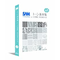 SAM TRADING 素材集 for ComicStudio 4.0 vol.1