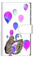 softbank エクスペリア5 901SO スマホケース 手帳型 カバー 【ステッチタイプ】 YJ230 猫 ねこ ネコ かわいい 横開き