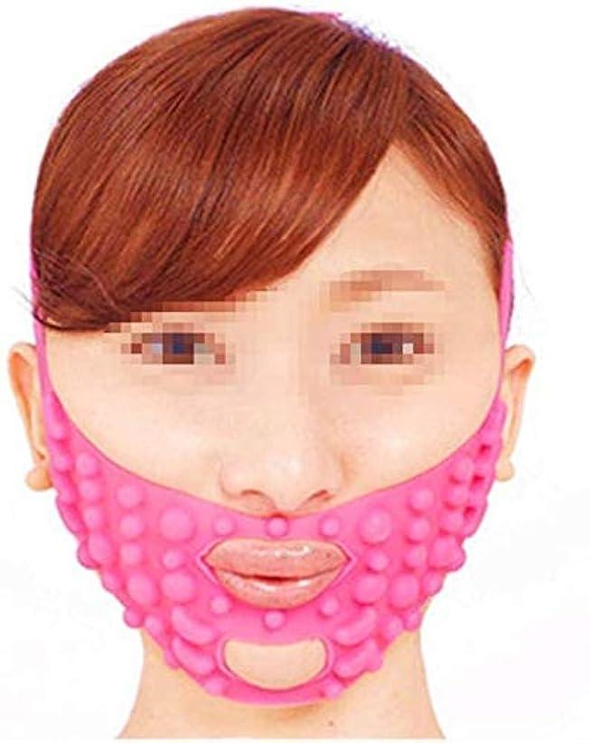 拳メッセンジャーでる美しさと実用的なシリコンマッサージフェイスマスク、タイトな形の小さなVフェイスリフトを布告パターンのフェイスリフト包帯ピンク