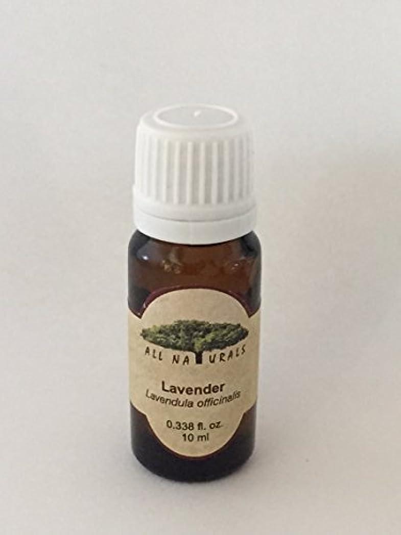 ビュッフェ軽量知るラベンダー (精油) 10ML Lavender Essential Oil