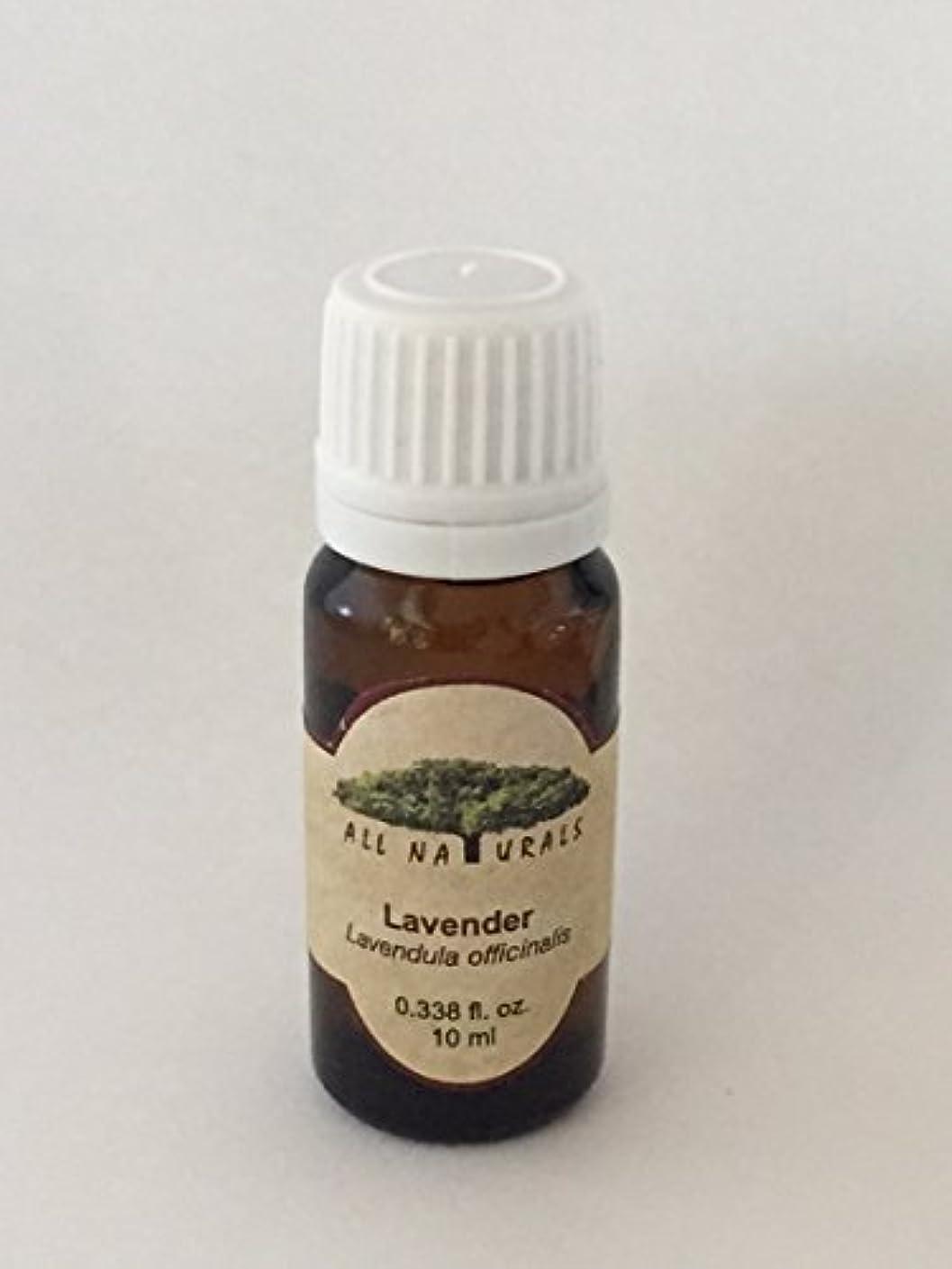 仲人リングバックシールドラベンダー (精油) 10ML Lavender Essential Oil