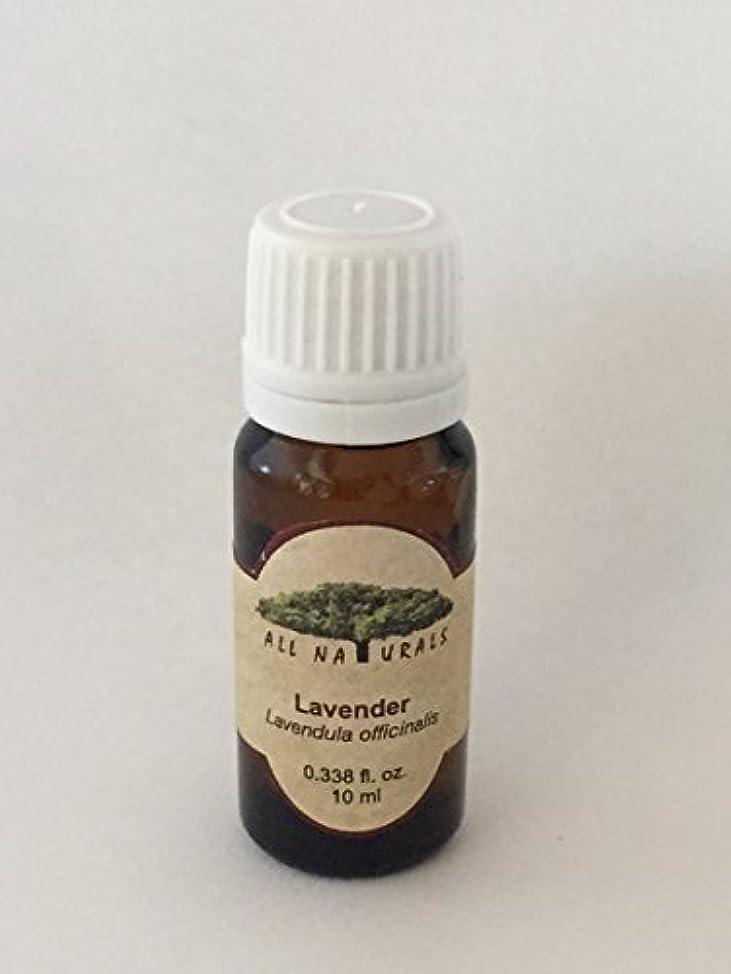 ボルト持ってる強いラベンダー (精油) 10ML Lavender Essential Oil