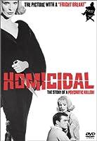 Homicidal /第三の犯罪  (1961)  [Import] [DVD]