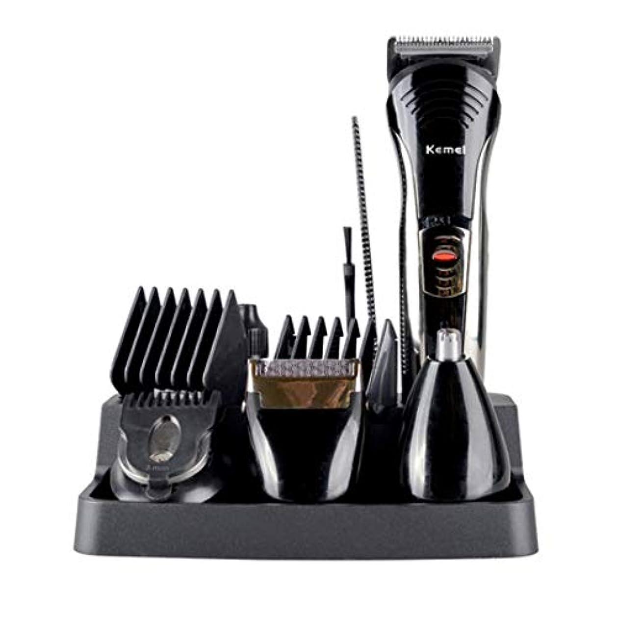 素晴らしき水ラボQINJLI 多機能電気髪クリッパー シェーバー鼻髪ナイフ コーナー ナイフ プロフェッショナル ベースかみそりストレージ