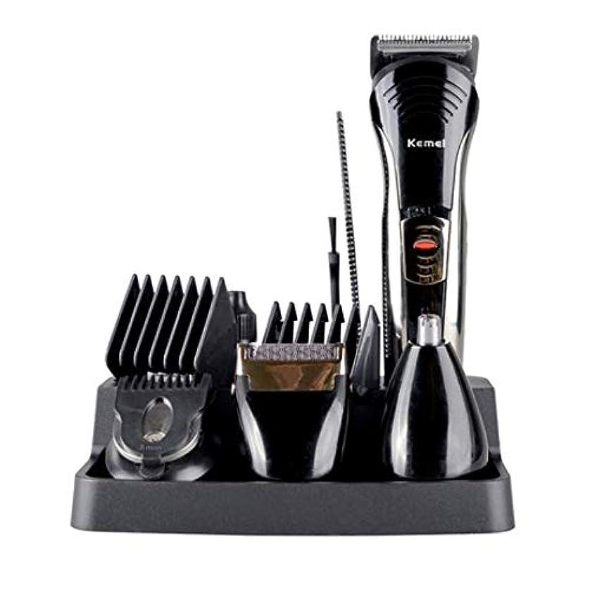 香水好意的上にQINJLI 多機能電気髪クリッパー シェーバー鼻髪ナイフ コーナー ナイフ プロフェッショナル ベースかみそりストレージ