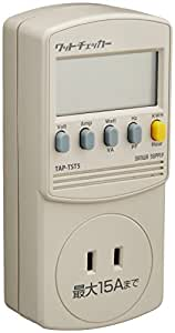 サンワサプライ TAP-TST5 ワットチェッカー