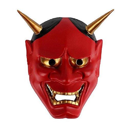Meiwash 般若 お面 般若の御面 お面 マスク仮面舞踏会 お祭りコスプレ キャラクター 般若 男女共用(赤)