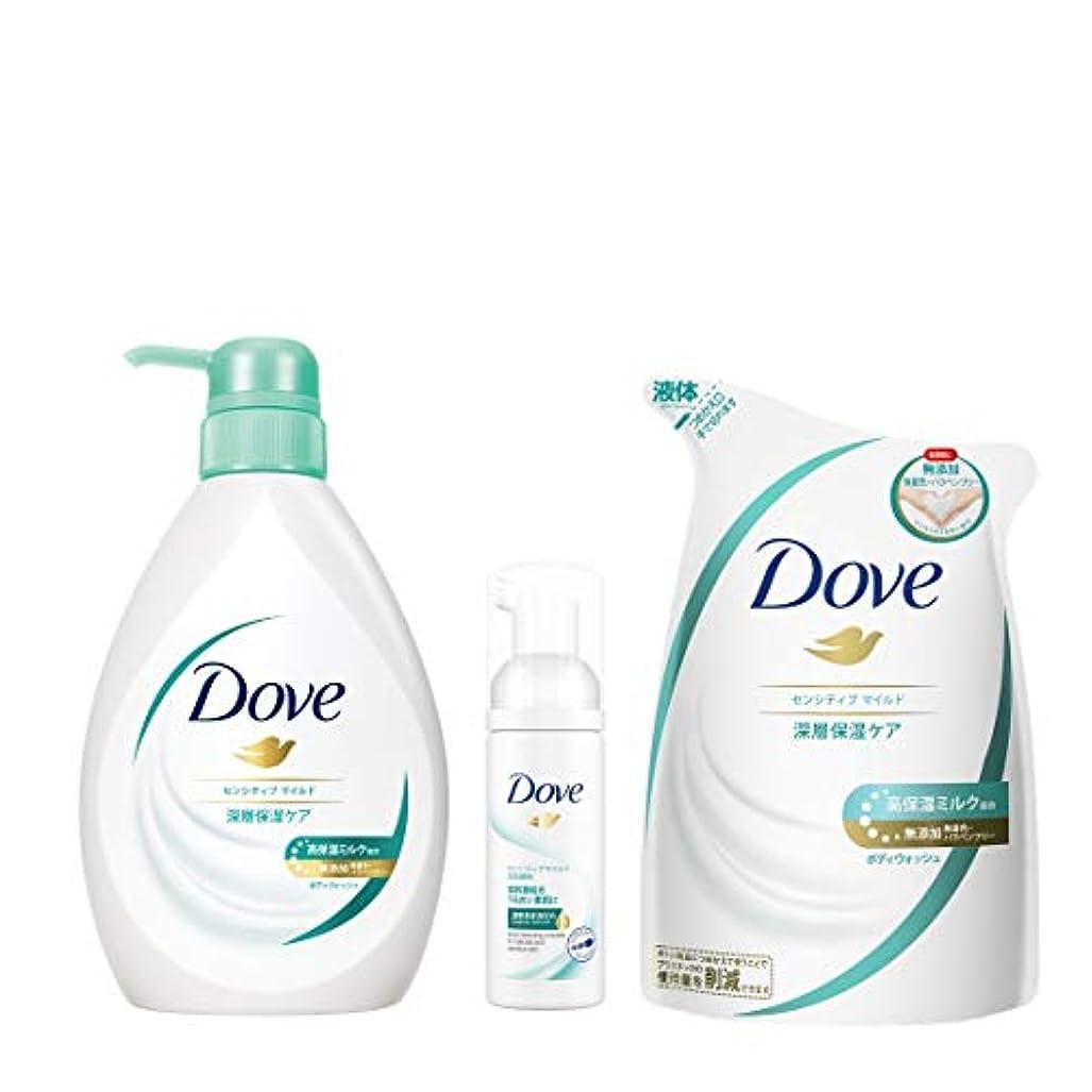 切手圧縮スプレー【Amazon.co.jp限定】 Dove(ダヴ) ダヴBWセンシティブマイルド ポンプ+替え+おまけ ボディソープ 500g+360+おまけ付