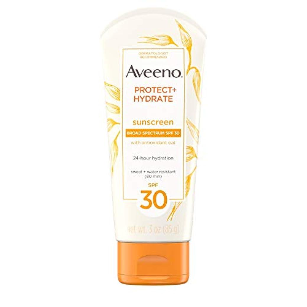経済的けん引発明するAveeno アビーノ 日焼け止め ローションSPF-30 protect+hydrate Sunscreen Lotion(平行輸入品) 85g (3Oz)