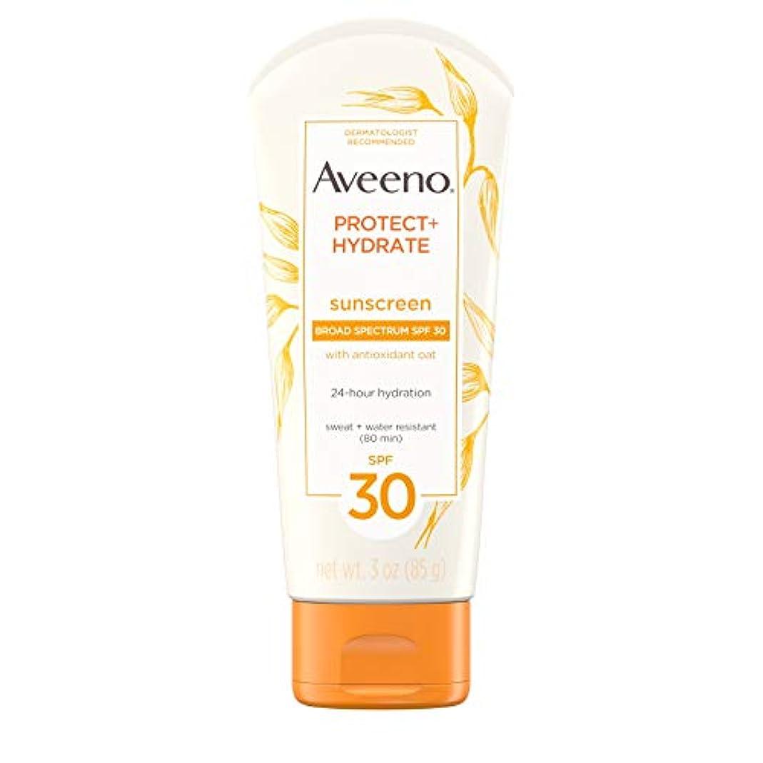サイクル返還発症Aveeno アビーノ 日焼け止め ローションSPF-30 protect+hydrate Sunscreen Lotion(平行輸入品) 85g (3Oz)