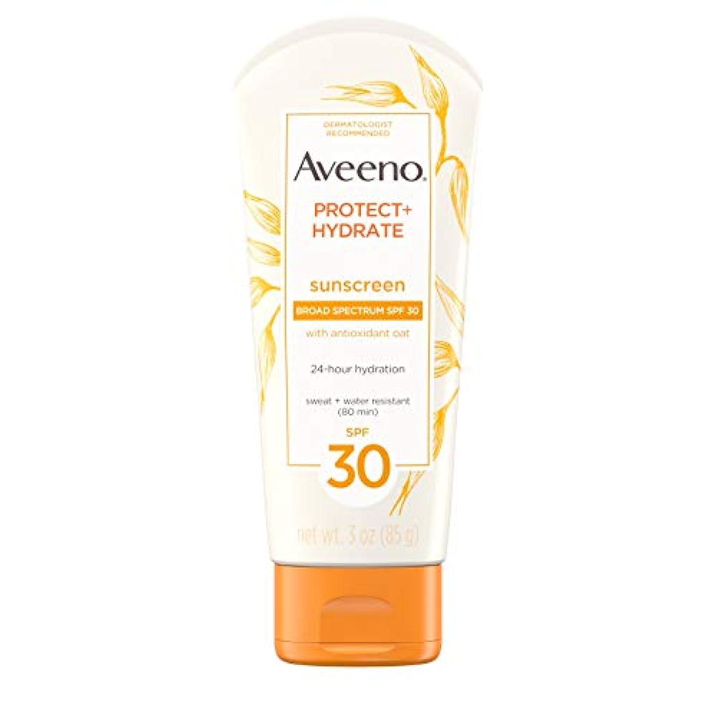 ケージ普通のバイアスAveeno アビーノ 日焼け止め ローションSPF-30 protect+hydrate Sunscreen Lotion(平行輸入品) 85g (3Oz)