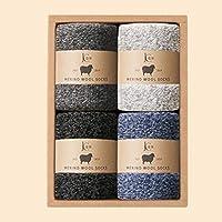 冬のプラスベルベット暖かいハイコンテントウールソックスメンズ冬の厚いカシミヤソックス4ペア/混合色のスーツ LMMSP (Color : C)