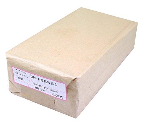 アートエム【国産】テープなし 長3【 A4用紙3ッ折り用 】透明OPP袋【1000枚】30ミクロン厚(標準)120x235mm