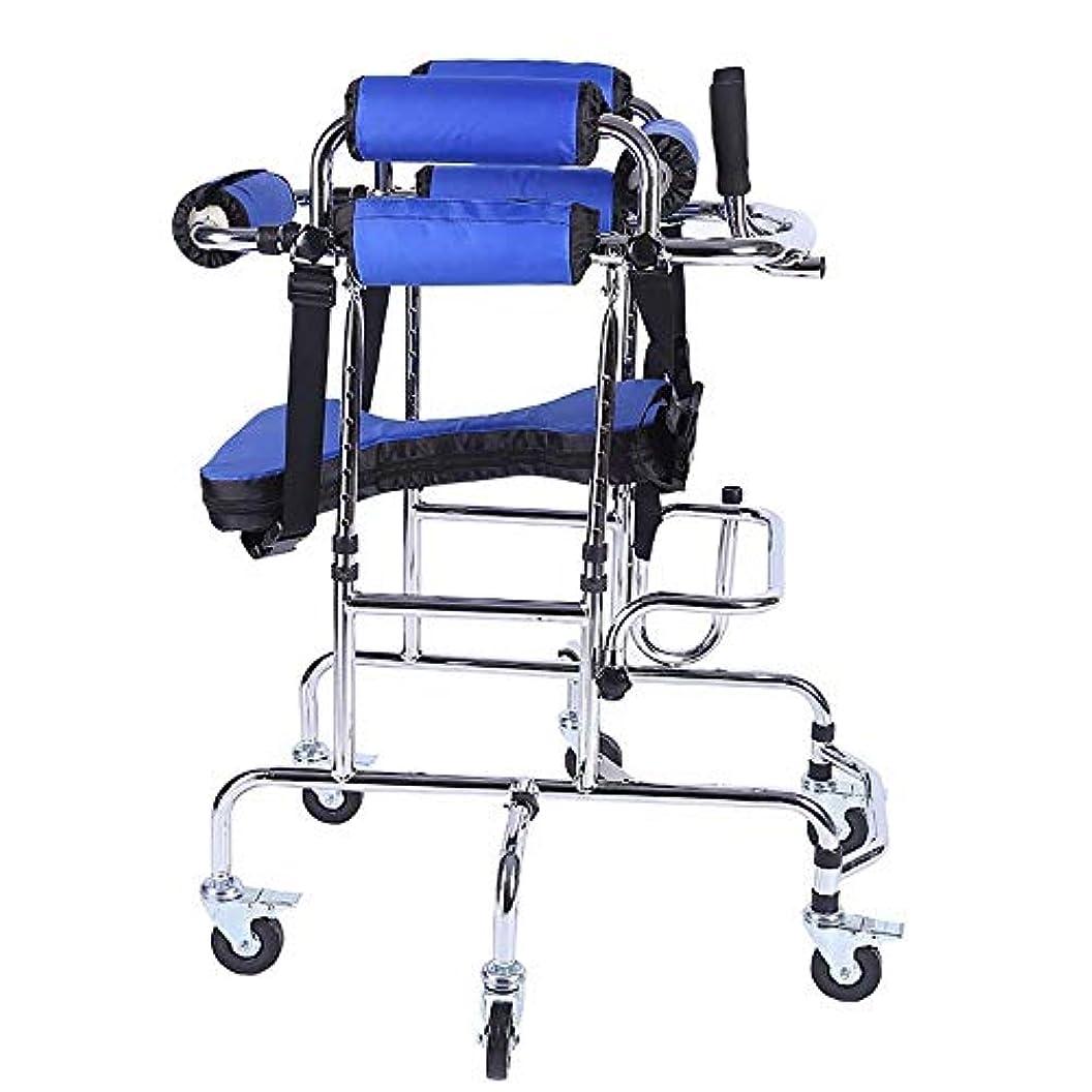 かけがえのない扇動する危機子供用スタンドウォーカー、下肢トレーニングおよびリハビリテーション用機器6ホイール/クッション付き/アンチロールバーホイール