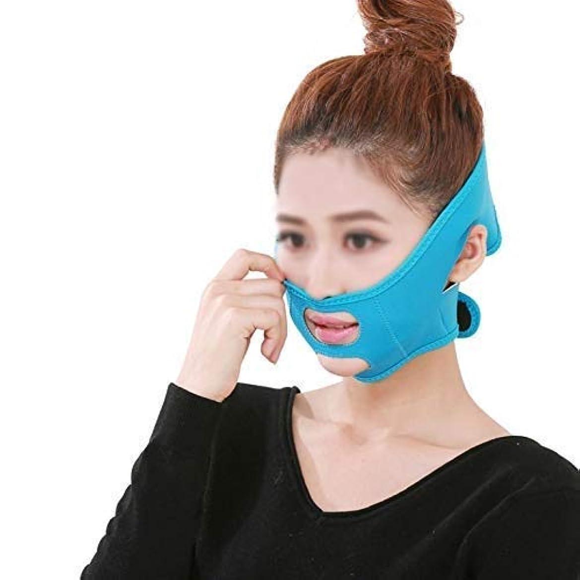 にやにや四権限フェイスリフトフェイシャル、フェイシャルマスクVフェイスマスクタイトで肌のリラクゼーションを防止Vフェイスアーティファクトフェイスリフトバンデージフェイスケア(色:青)