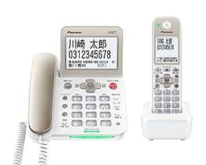 Pioneer デジタルコードレス電話機 子機1台付き 迷惑電話対策・留守番・ナンバーディスプレイ機能搭載 シャンパンゴールド TF-SA70S-N