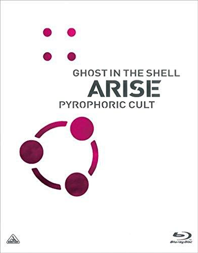 攻殻機動隊ARISE PYROPHORIC CULT [Blu-ray]の詳細を見る