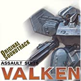 重装機兵ヴァルケン オリジナルサウンドトラック