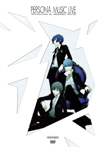 PERSONA MUSIC LIVE-VELVETROOM IN AKASAKA BLITZ- [DVD] / アニプレックス