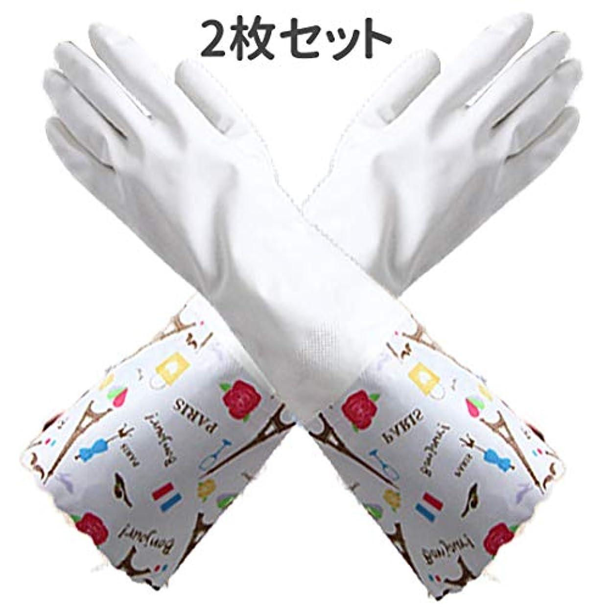頑張るバインド不愉快にゴム手袋 左右2枚セット 洗い物 お風呂 車 掃除 介護 ペット のお世話 排水溝 や 作業 用 可愛い手袋 【LSU】 (ホワイト)