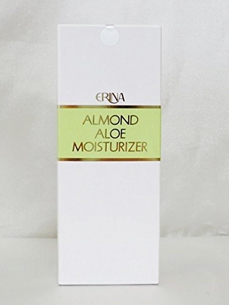 容量慣れるとにかくERINA/エリナ モイスチャライザー 130ml 美容 スキンケア 乳液