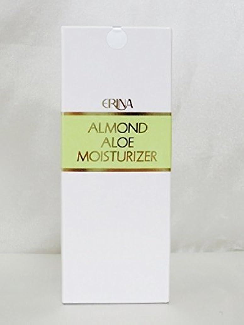 臨検有用タンザニアERINA/エリナ モイスチャライザー 130ml 美容 スキンケア 乳液