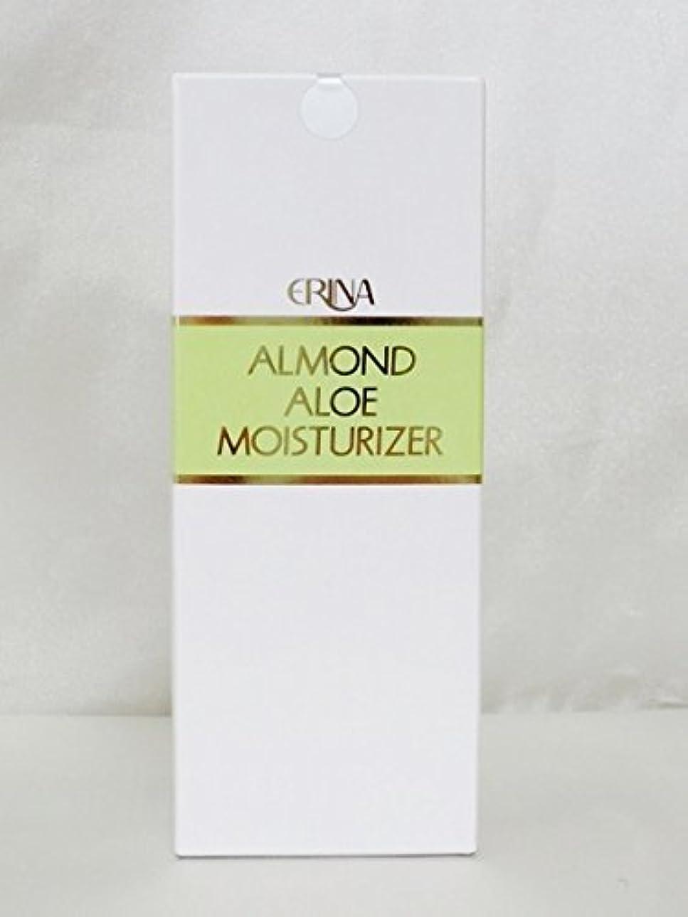 ポール真鍮ひねりERINA/エリナ モイスチャライザー 130ml 美容 スキンケア 乳液