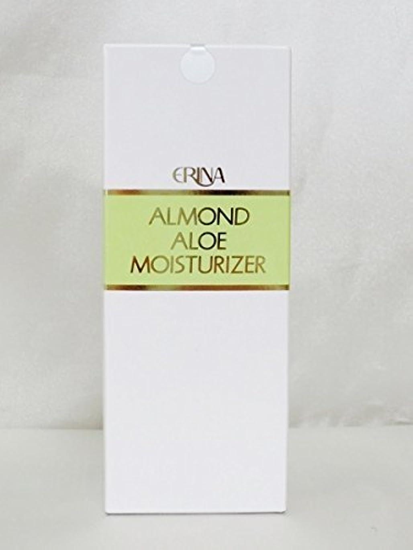 認証圧縮された強いERINA/エリナ モイスチャライザー 130ml 美容 スキンケア 乳液