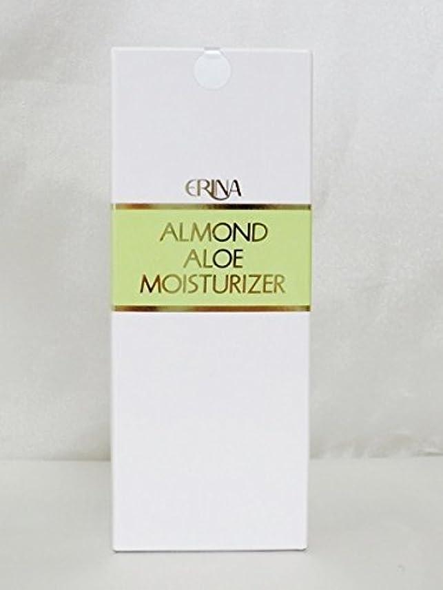 匿名認識液化するERINA/エリナ モイスチャライザー 130ml 美容 スキンケア 乳液