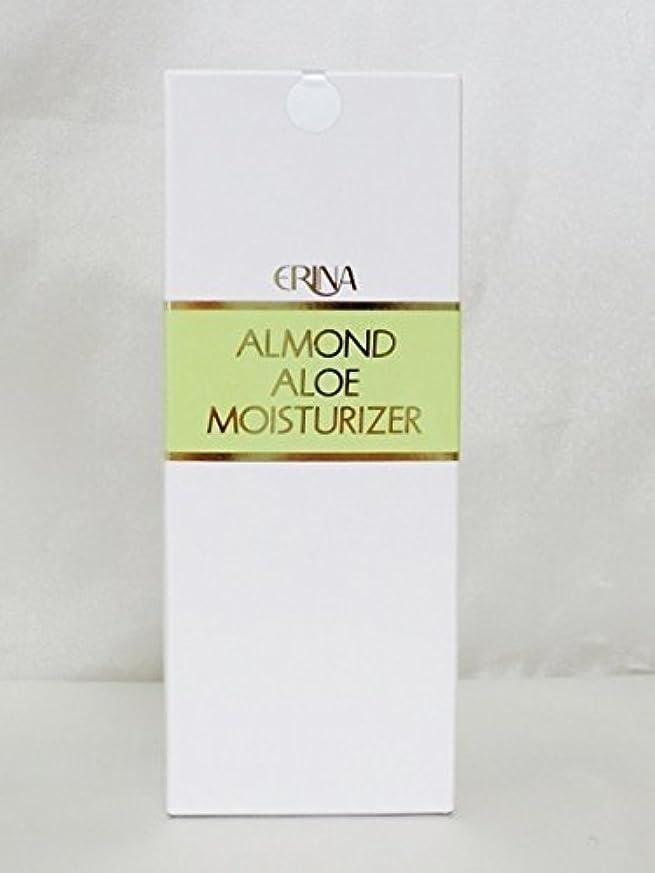 まで見込み確保するERINA/エリナ モイスチャライザー 130ml 美容 スキンケア 乳液
