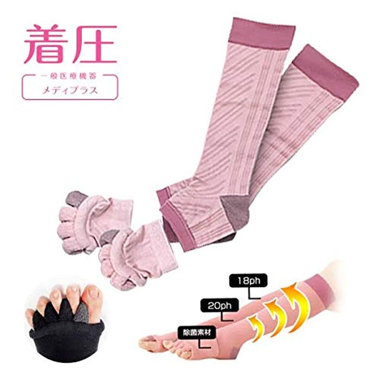 完了口より多いメディプラス足指オープナー付き セパレートタイプ (ピンク) (M-L)