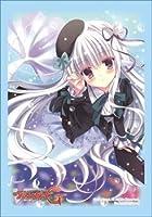 ブシロードスリーブコレクション ミニ Vol.152 カードファイト!! ヴァンガードG『お散歩日和 エミリア』 パック