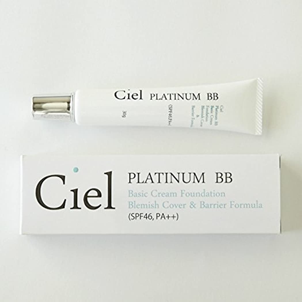 まっすぐにするミッションくつろぎCiel Salon de Beaute Ciel PLATINUM BB SPF46 BBクリーム ファンデーション 日本製 日焼け止め