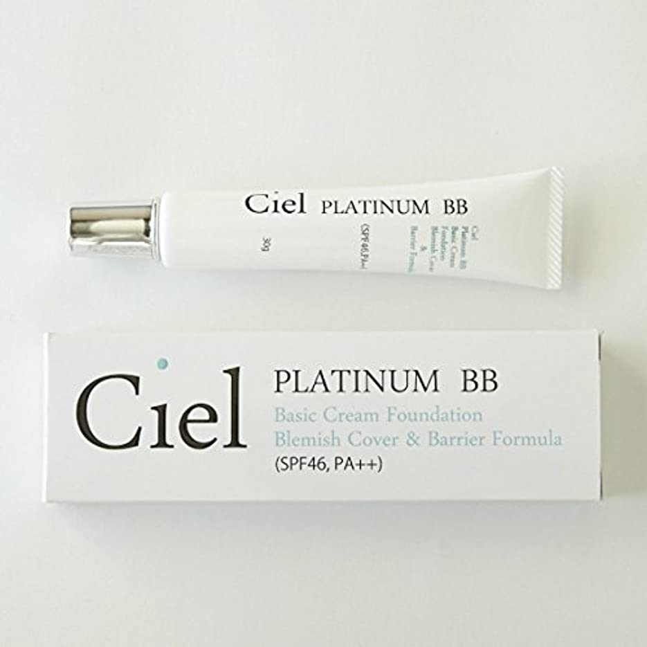 ブリーフケース羽相手Ciel Salon de Beaute Ciel PLATINUM BB SPF46 BBクリーム ファンデーション 日本製 日焼け止め