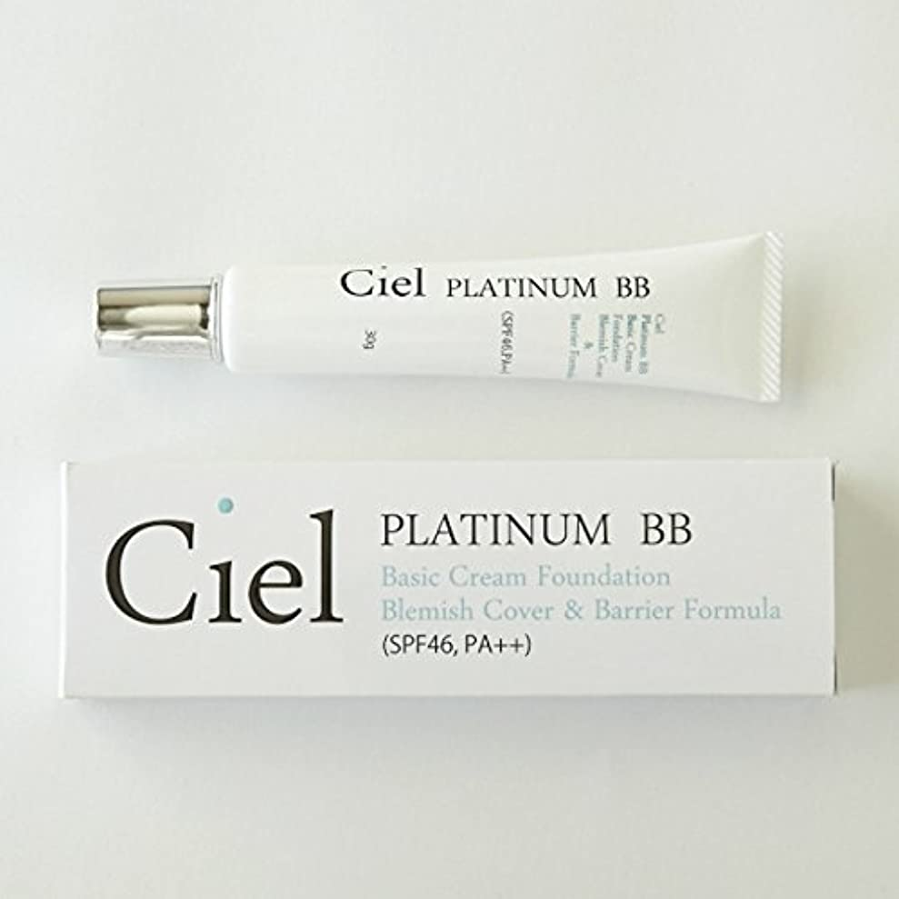 リフト流用する鼓舞するCiel Salon de Beaute Ciel PLATINUM BB SPF46 BBクリーム ファンデーション 日本製 日焼け止め