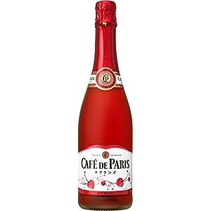 カフェ・ド・パリ ブラン・ド・フルーツ サクランボ 750ml [フランス/スパークリングワイン/甘口/ミディアムボディ/1本][国内正規品]