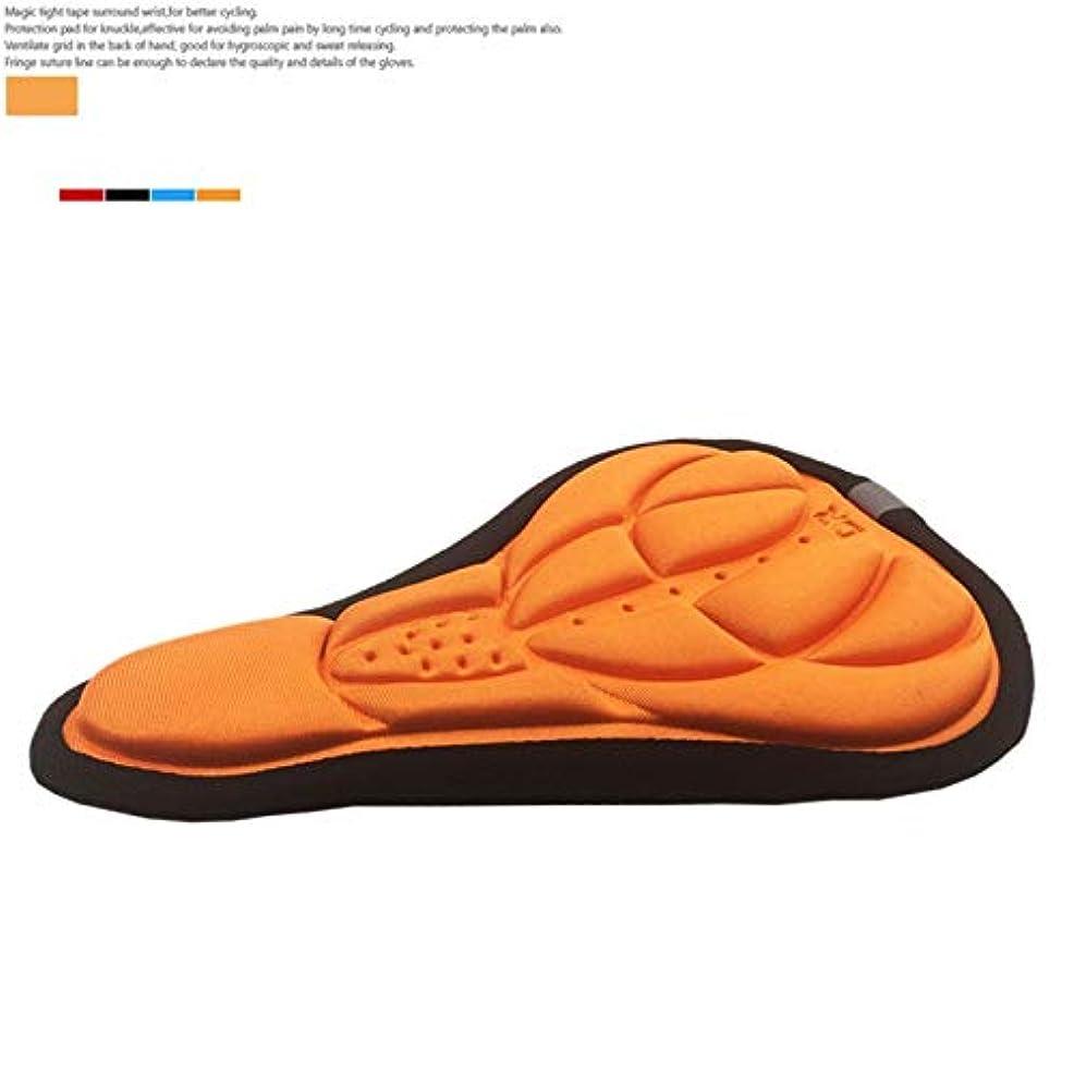 熱望するトランスペアレント逃げるPropenary - Bicycle Saddle Cycling Seat Mat 3D Silicone Gel Pad Seat Saddle Cover Comfortable Soft Cushion Bike Saddle Bicycle Parts [ Orange ]