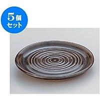 5個セット 陶板 黒石焼陶板(手造り) [15.8 x 2cm] 直火 【料亭 旅館 和食器 飲食店 業務用 器 食器】