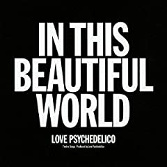 LOVE PSYCHEDELICO「Shining On」のジャケット画像