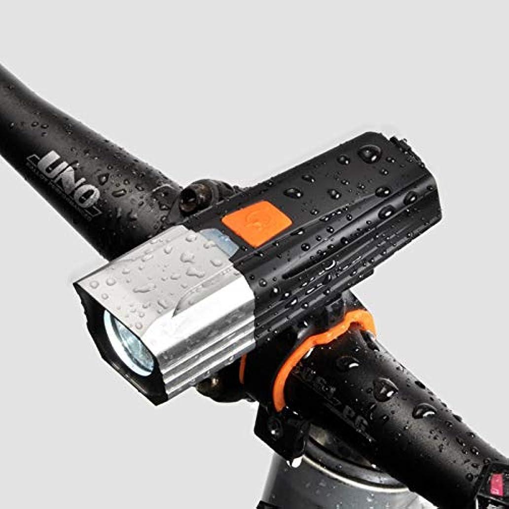 保安山崩壊KTH USB充電式自転車ライト、自転車用ヘッドライト、防水付き、ロード&マウンテンバイク用